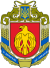 200px-Coat_of_Arms_of_Kirovohrad_Oblast.svg