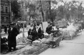 1941 год, Киев, погорельцы на бульваре Шевченко
